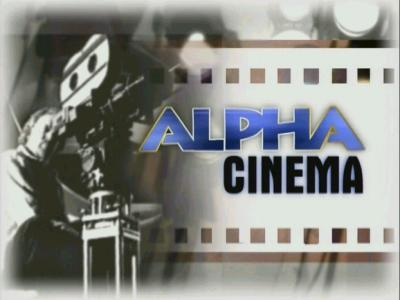 Alpha Cinema 1