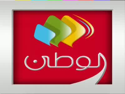 Alwatan Job TV