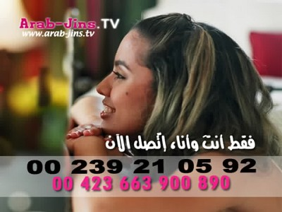Arab-Jins TV