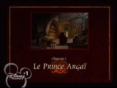 Disney Channel France +1