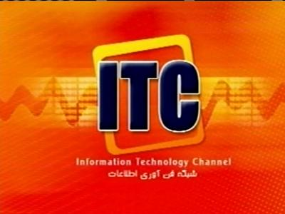 ITC - Information Technology Channel