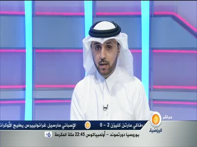 Al Jazeera Sports News