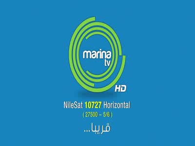Marina TV HD