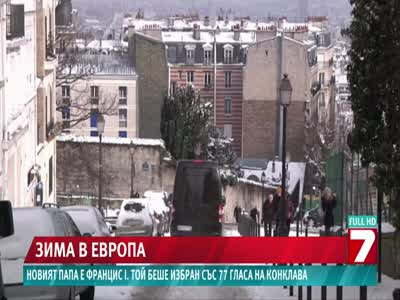 News 7 HD Bulgaria