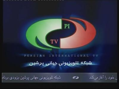 PITV - Persian International TV