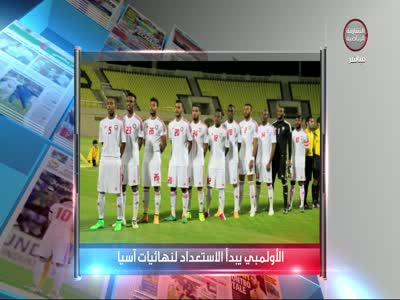 Sharjah Sport HD