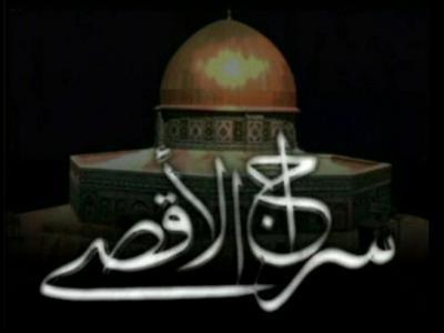 Alaqsa Satellite Channel