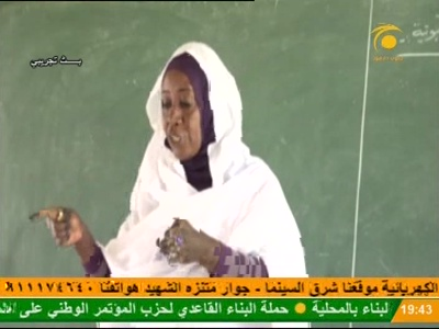 South Darfur TV