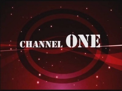 Channel One Sri Lanka