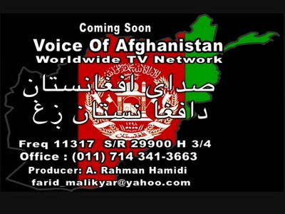 Voice of Afghanistan